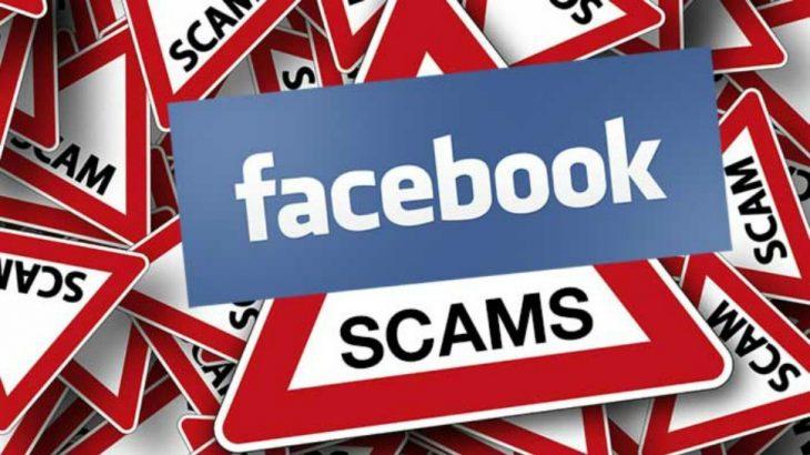 CIB-alerts-regarding-enactment-scams-Facebook