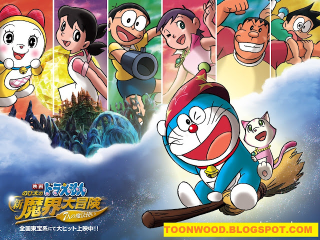 Doraemon The Movie Nobita's 3 Magical Swordsmen Full Movie In Hindi Watch Online