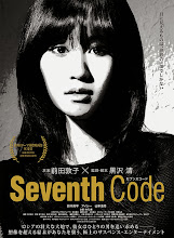 Seventh Code (Sebunsu kôdo) (2013)