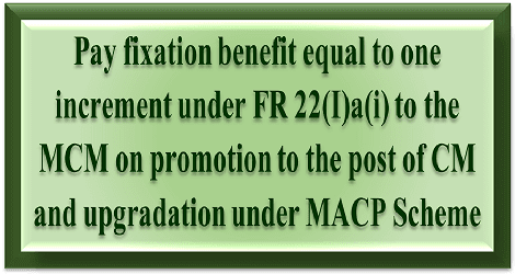 pay-fixation-benefit-under-fr-22-1-a-i-govempnews