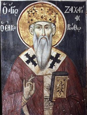 Αποτέλεσμα εικόνας για Άγιος Ζαχαρίας Μητροπολίτης Κορίνθου