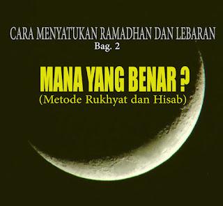 Cara Menyatukan Ramadhan dan Lebaran (bag 2) Mana yang benar?