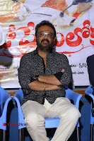 Edo Prema Lokam Audio Launch .COM 0024.jpg