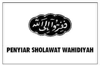 Bendera Dan Papan Nama Penyiar Sholawat Wahidiyah