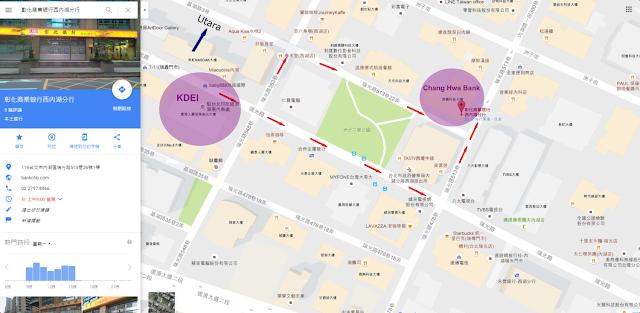 Inilah Cara Untuk Menghubungi Staff Kantor KDEI Taipei Bagi TKI/ TKW