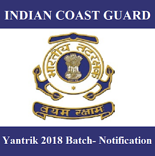 Indian Coast Guard, Ministry of defence, 10th, Yantrik 2018 Batch, Yantrik, freejobalert, Sarkari Naukri, Latest Jobs, Hot Jobs, indian coast guard logo