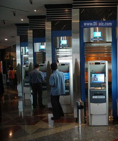 Panduan Cara Isi Ulang Pulsa di ATM BCA Terlengkap