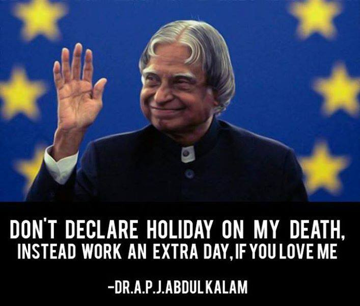 MY Reaction In Tamil: Abdul Kalam Tamil Quotes