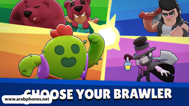 تحميل لعبة brawl stars للاندرويد ـ آخر تحديث
