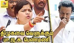 BJP lotus will destroy DMK Sun – Poonam Mahajan