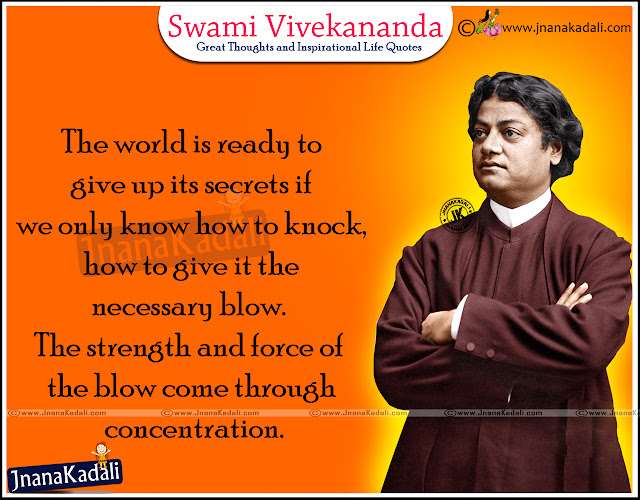 Here is Swami Vivekananda God Quotations, best Swami Vivekananda English Thoughts with Images,Swami Vivekananda Beautiful English Quotations, Swami Vivekananda Quotes Wallpapers Hd, English Quotes Wallpapers,Vivekananda Life Quotes in English, Vivekananda Motivational Quotes in English, Vivekananda Inspiration Quotes in English, Vivekananda HD Wallpapers, Vivekananda Images, Vivekananda Thoughts and Sayings in English, Vivekananda Photos, Vivekananda Wallpapers, Vivekananda English Quotes and Sayings