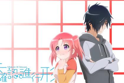 Download Anime Dragon Crisis Mikakunin De Shinkoukei Tv + Ova Subtitle Indonesia