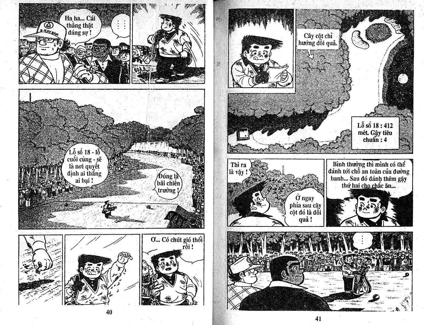 Ashita Tenki ni Naare chapter 20 trang 19