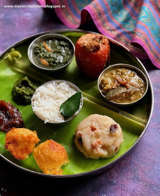 Saraswat Brahmin Style Tomato Vada Recipe
