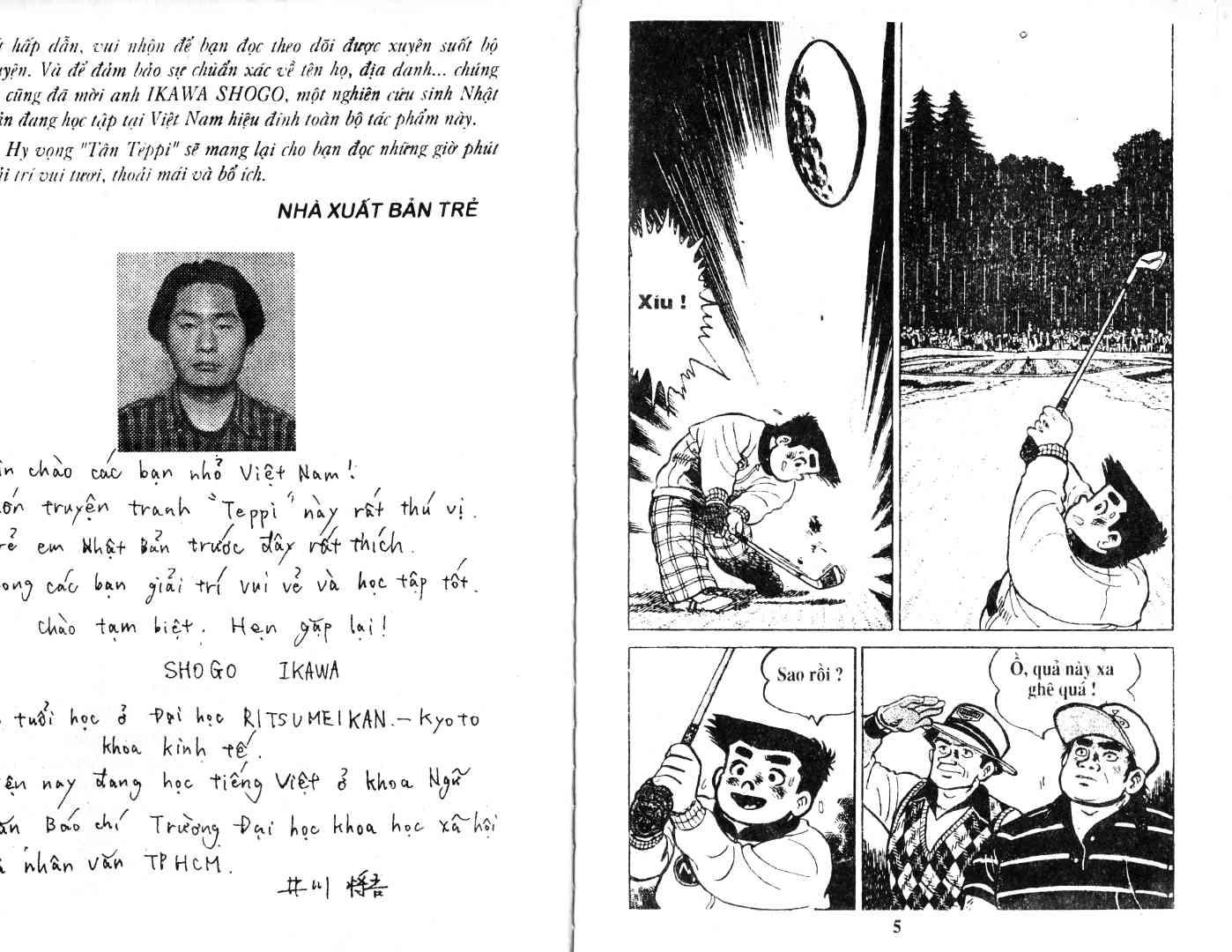 Ashita Tenki ni Naare chapter 41 trang 1