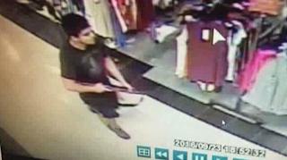 'Hispanic' Mall Murderer On The Run