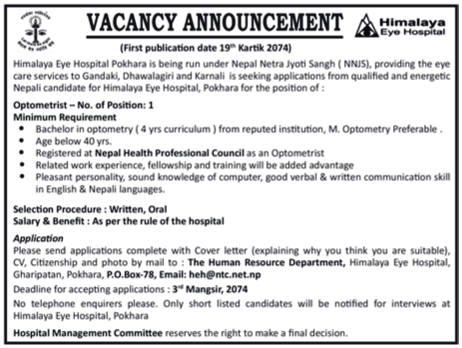 vacancy for optometrists in Nepal