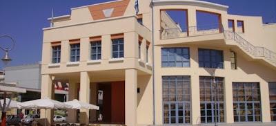 Συγχώνευση του ΤΕΙ Πελοποννήσου με το Πανεπιστήμιο Πελοποννήσου