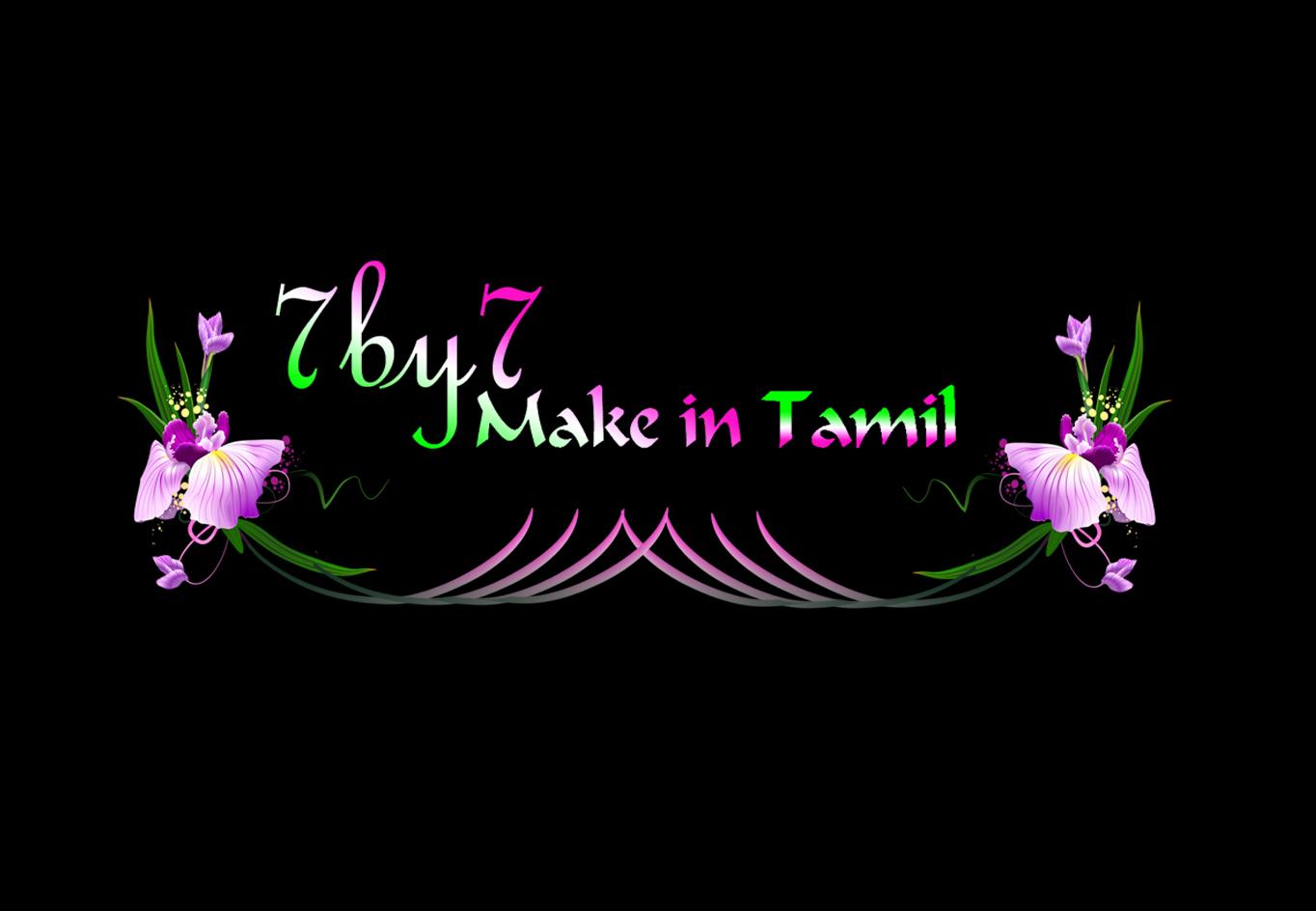 Tamil Echo Songs: 7by7 Make In Tamil HQ Old Echo 3D Songs