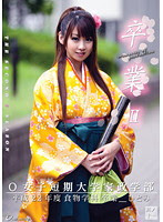 (Re-upload) ONCE-053 卒業 II 其の十一 -