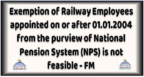 exemption-of-railway-employee-from-nps