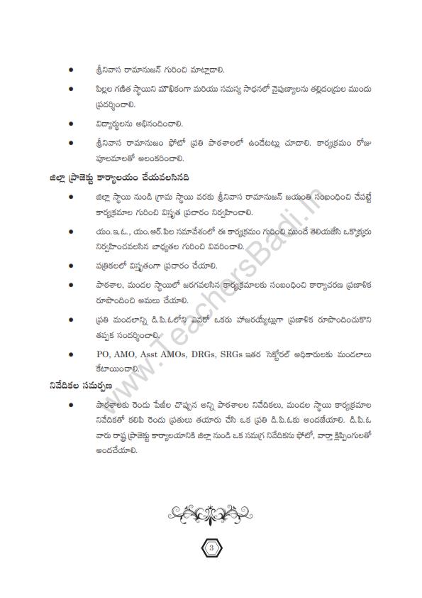 Mathematics Day,Ganitotsavam,Celebrations on December 22