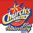 Church's Chicken Seasonal Seafood Menu & $100 Prize Pack Giveaway {OMG Giveaway Hop}