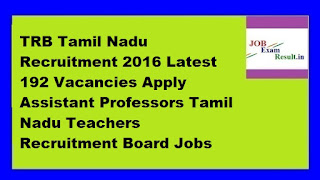 TRB Tamil Nadu Recruitment 2016 Latest 192 Vacancies Apply Assistant Professors Tamil Nadu Teachers Recruitment Board Jobs