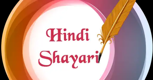 ONLINE SCRIPT ADDED ) HINDI SHAYRI APP : EARN 72 RS DAILY PAYTM CASH APP GIVING RS 10 PER REFER AND USE ONLINE SCRIPT FOR EARN FASTER