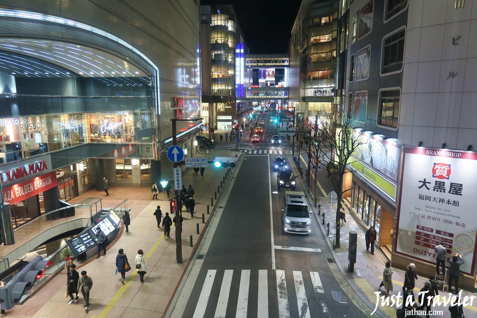 福岡-景點-推薦-天神-福岡好玩景點-福岡必玩景點-福岡必去景點-福岡自由行景點-攻略-市區-郊區-福岡觀光景點-福岡旅遊景點-福岡旅行-福岡行程-Fukuoka-Tourist-Attraction