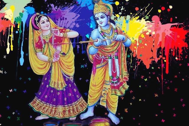 Radha krishna holi quotes