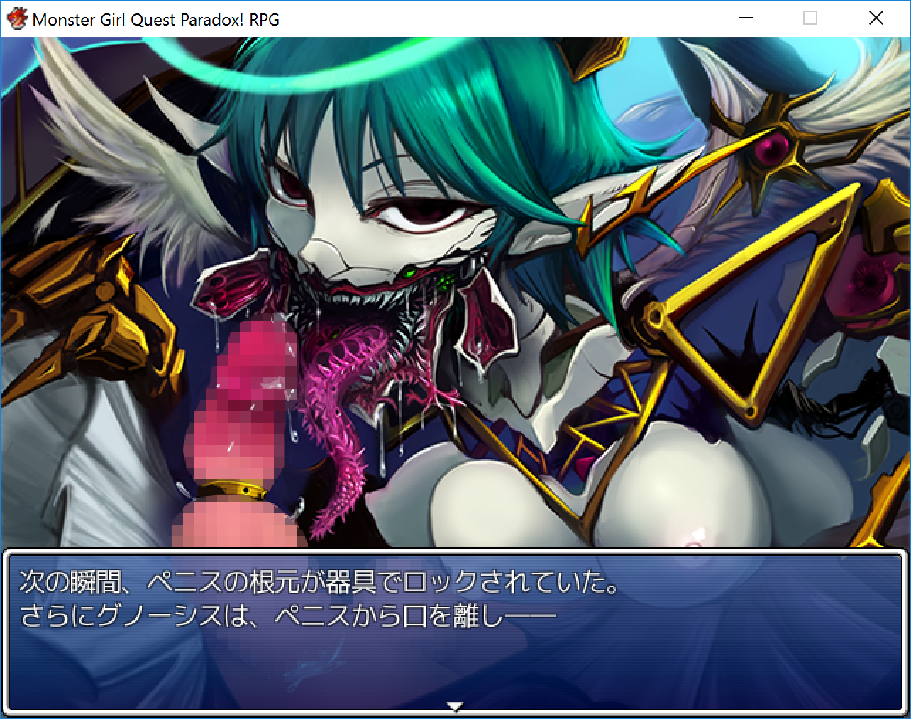 Monster Girl Island Mako