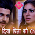 Kundali Bhagya 17th April 2019 Written Episode Update: Sherlin tries to end her engagement with Rishab
