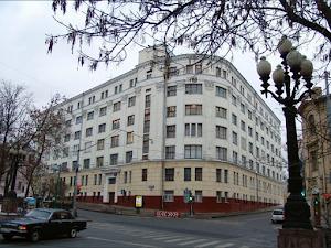 Beasiswa Kuliah S1 dan S2 di Higher School of Economics Rusia