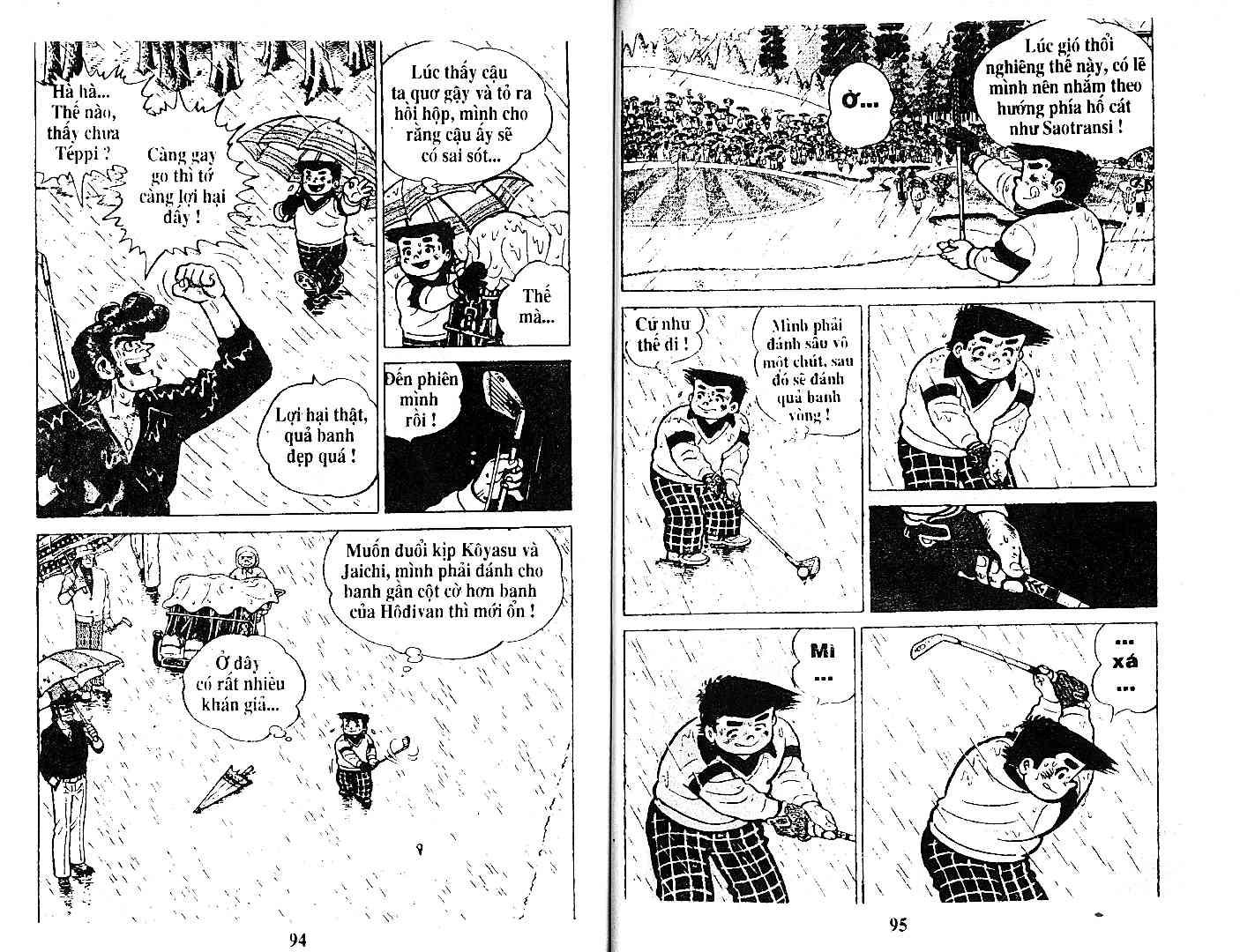 Ashita Tenki ni Naare chapter 27 trang 46