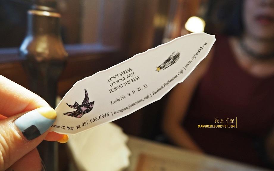 [曼谷吃喝篇] Featherstone Cafe 梦幻独特咖啡馆 bangkok 2018