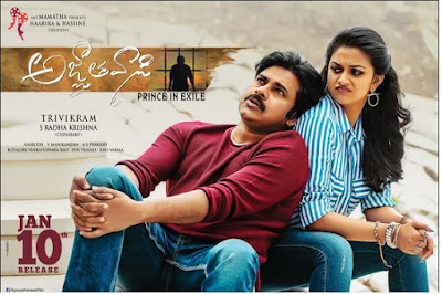 Pawan Kalyan Agnayaathavaasi Telugu Movie Review Ratings Public Talk