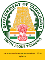 TN TRB Asst Elementary Educational Officer Syllabus