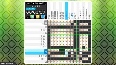 Picross S3 Gameplay