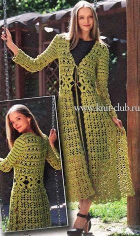 Patrón #1467: Vestido a Crochet.