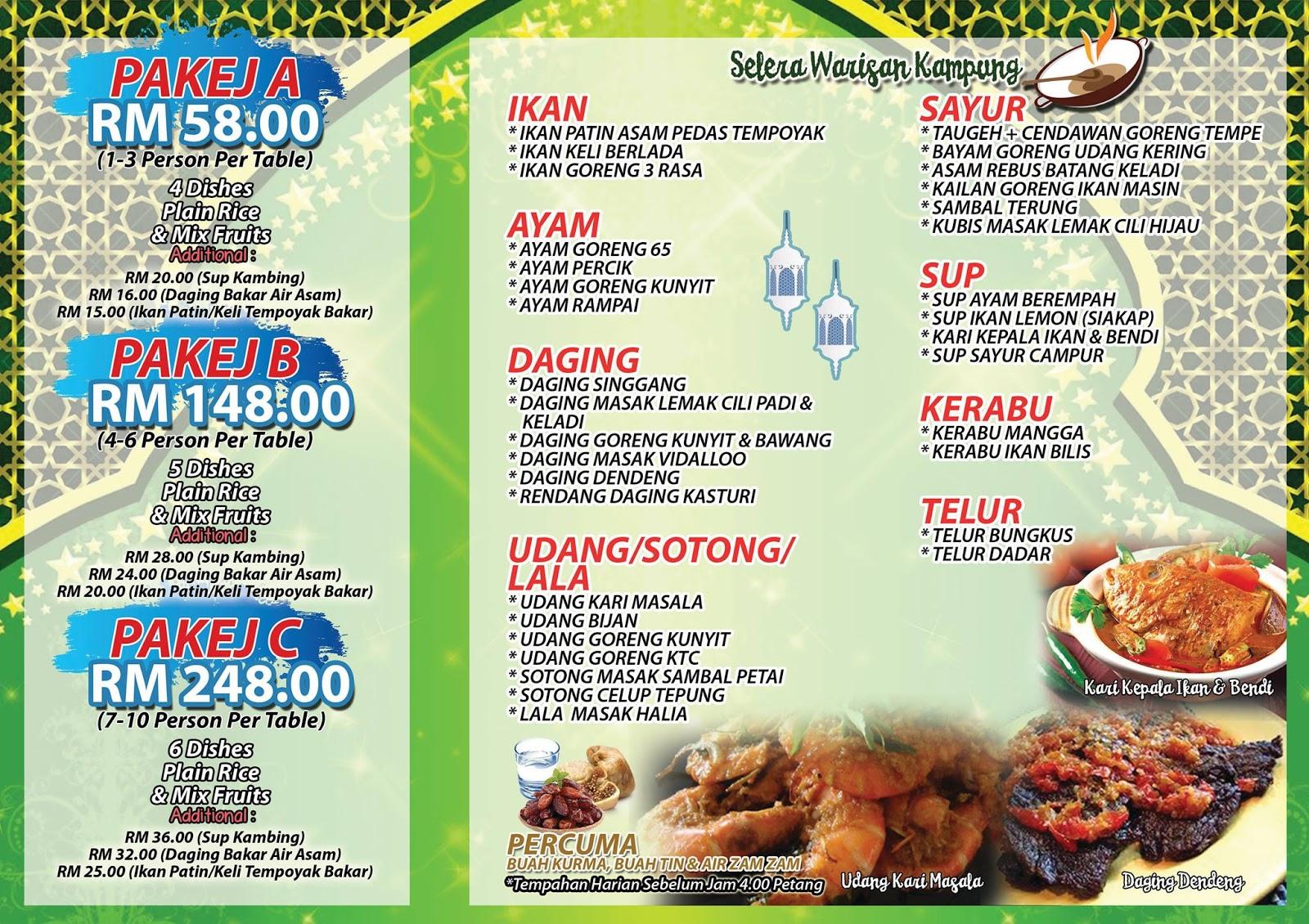 kelantan trade centre ramadhan buffet