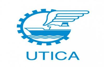 الاتحاد التونسي للصناعة والتجارة