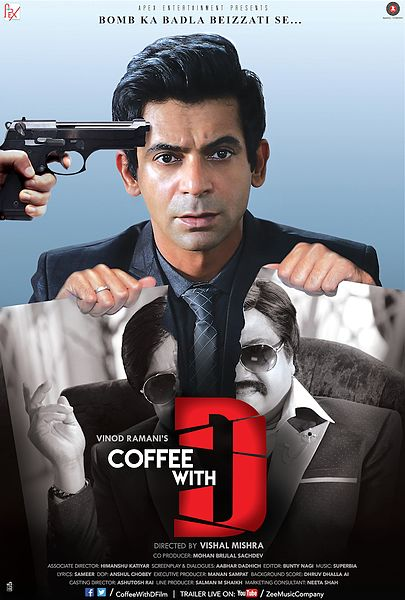 Bollywood movie Coffee with D Box Office Collection wiki, Koimoi, Coffee with D Film cost, profits & Box office verdict Hit or Flop, latest update Budget, income, Profit, loss on MT WIKI, Bollywood Hungama, box office india