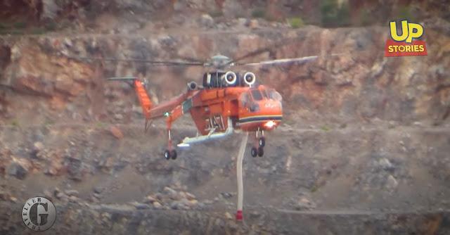 Εκπληκτικό: Πυροσβεστικό ελικόπτερο ERICKSON κάνει ανεφοδιασμό σε εγκαταλελειμμένο λατομείο