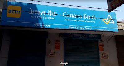 Canara Bank Neem Ka Thana IFSC Code