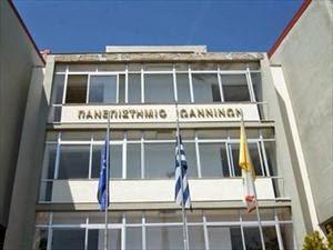Το Πανεπιστήμιο Ιωαννίνων γιορτάζει τα 50 χρόνια του