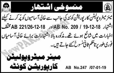 Metropolitan Corporation Quetta Jobs are Cancelled newpakjobs