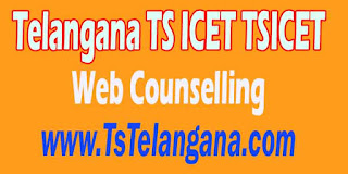 Telangana TS ICET TSICET 2017 Web Counselling Download
