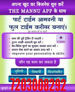 Online paise Kaise Kamye Full Jankari In Hindi    How To Earn Money Online