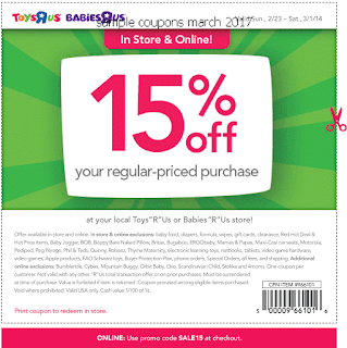 Toys R Us coupons for march 2017